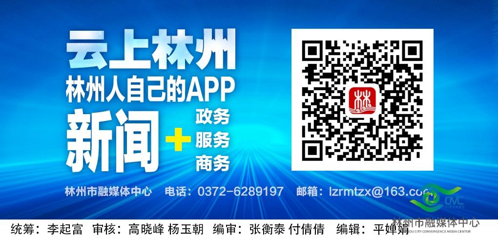 微信图片_20201221152433.jpg