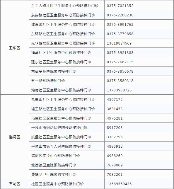 微信截图_20210107094944.png