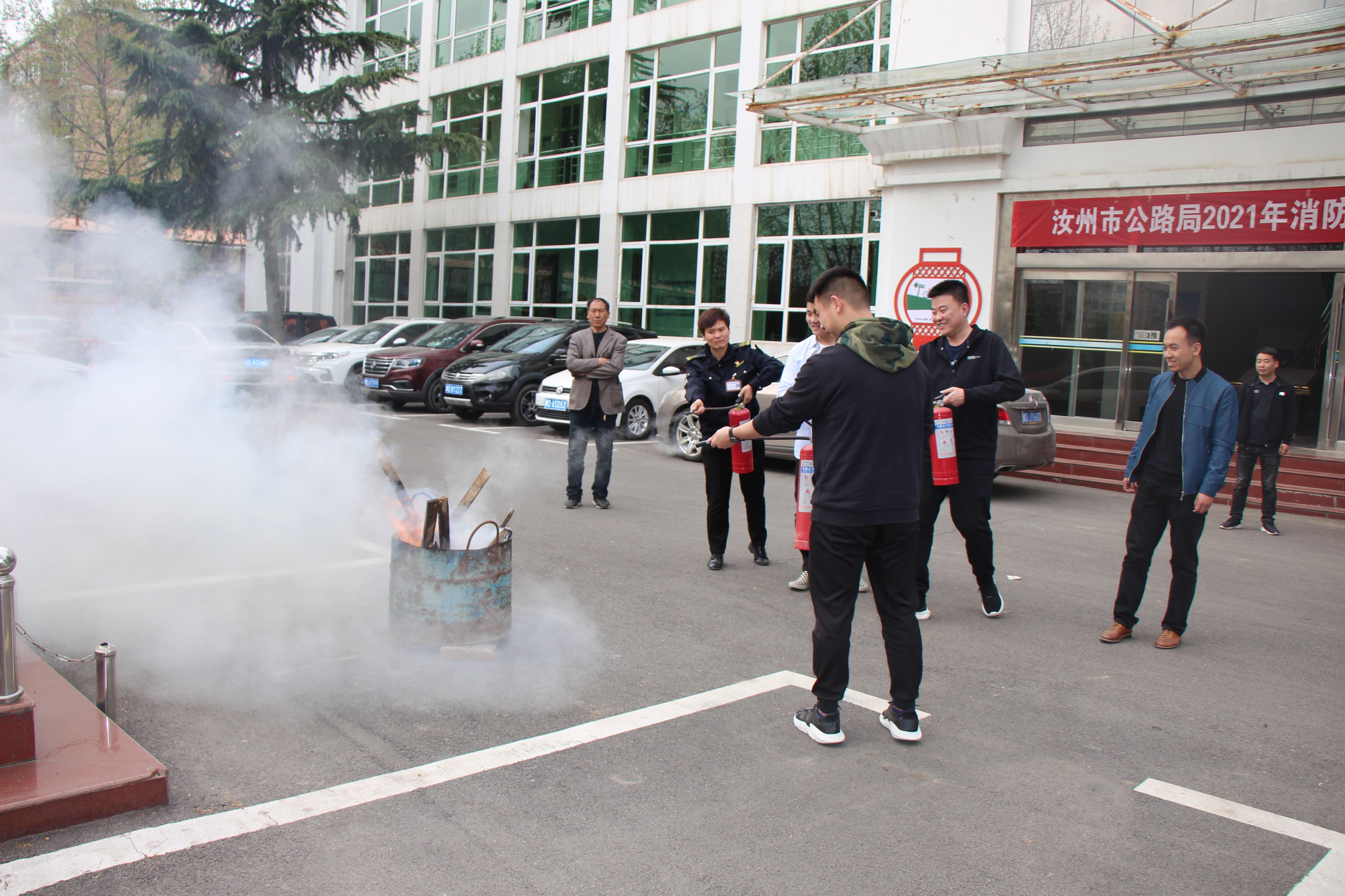 公路管理局开展消防知识培训3.jpg
