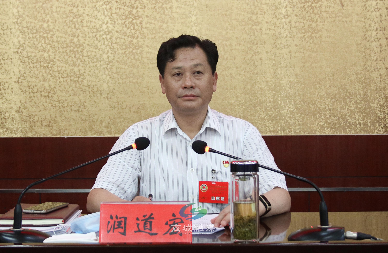 政协第十届商城县委员会常务委员会第十七次会议举行