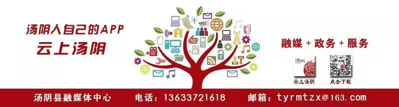 微信图片_2020110911402下图9.jpg