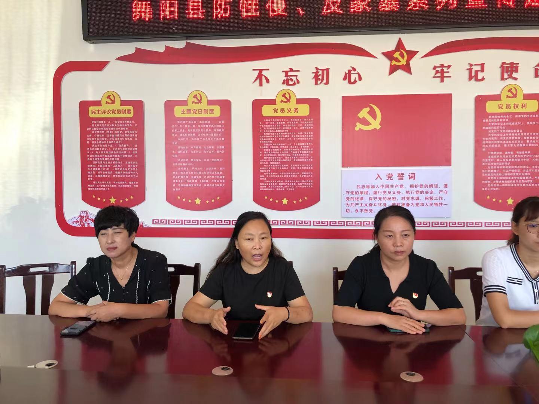 9月14日 舞阳县妇联防性侵、反家暴系列宣传活动走进孟寨镇孟王村1.jpg