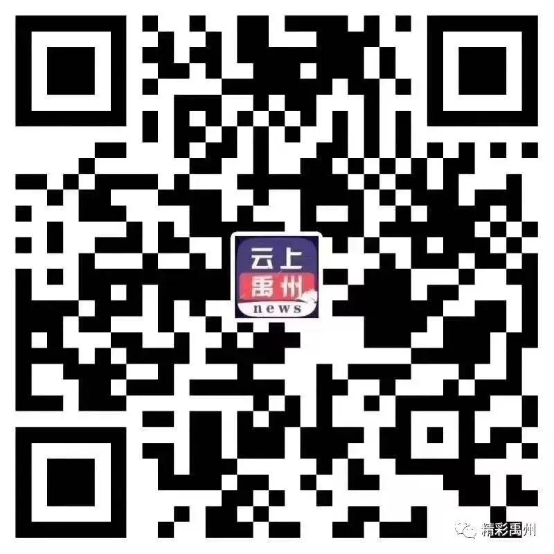 微信图片_20201107104055  5.jpg