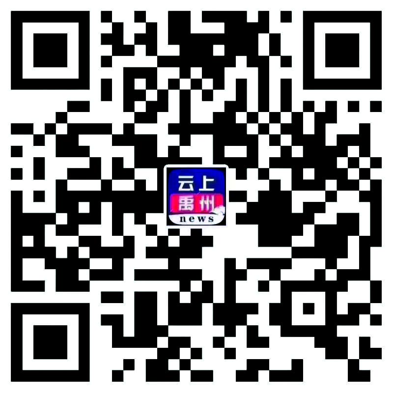 微信图片_20200917083408.jpg