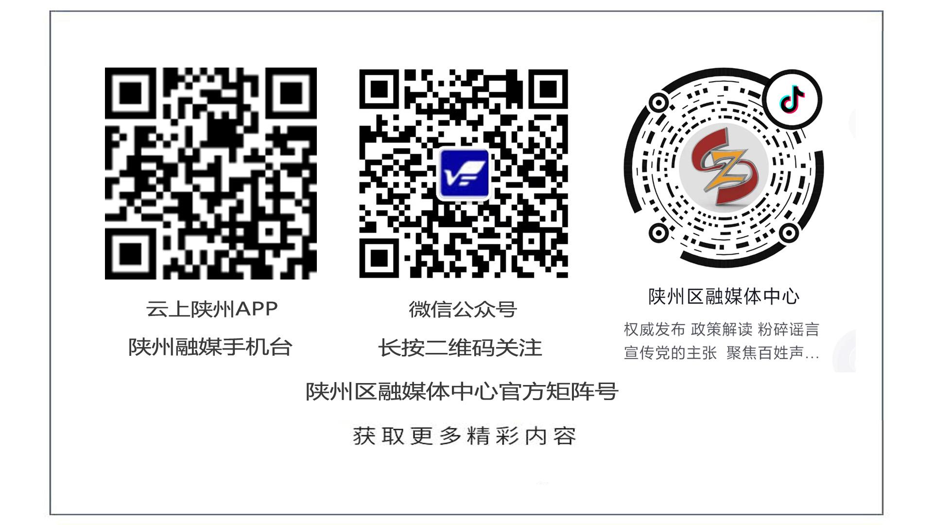 微信图片_20201209160839.jpg