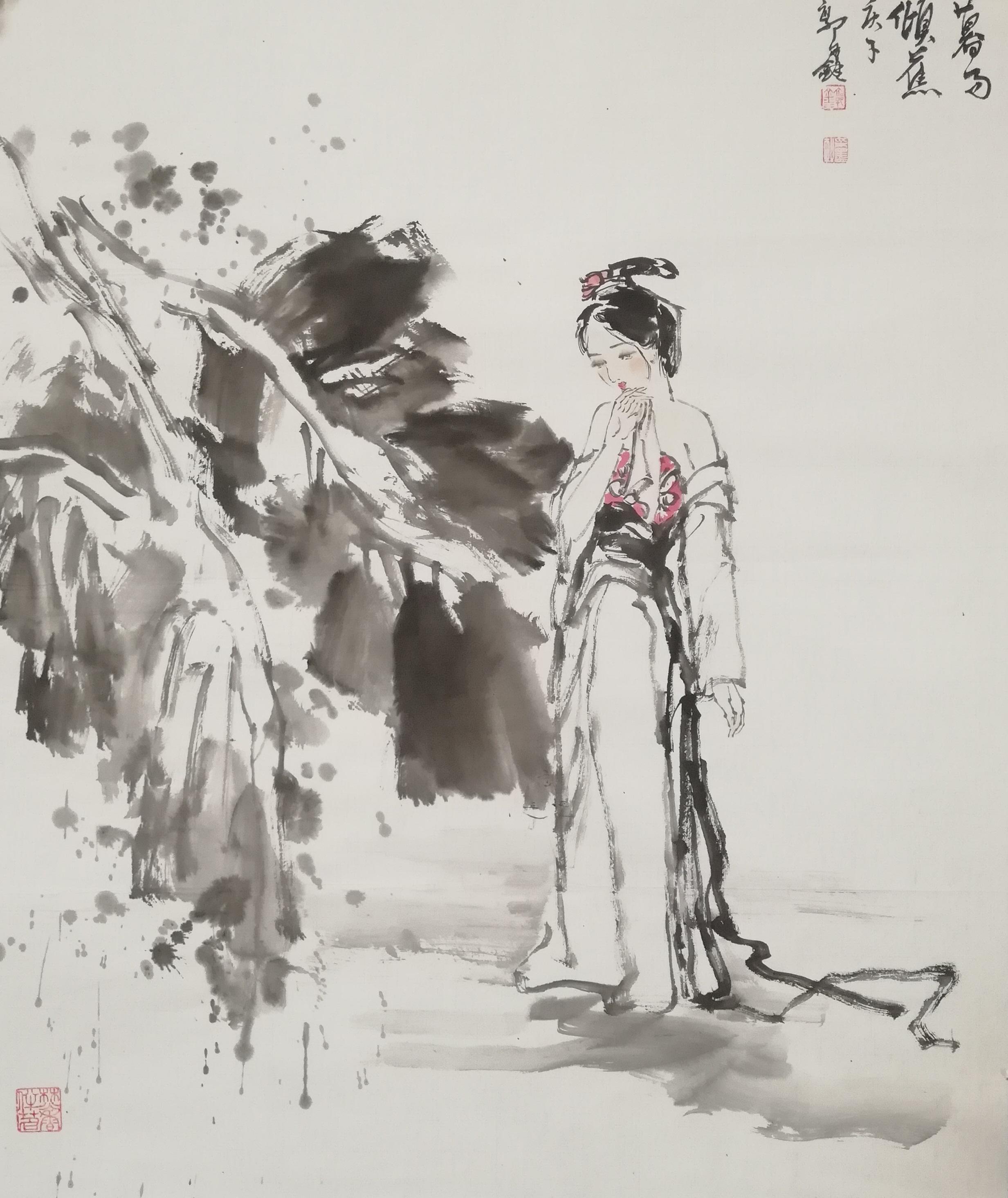 6�L��    郭鑫.jpg