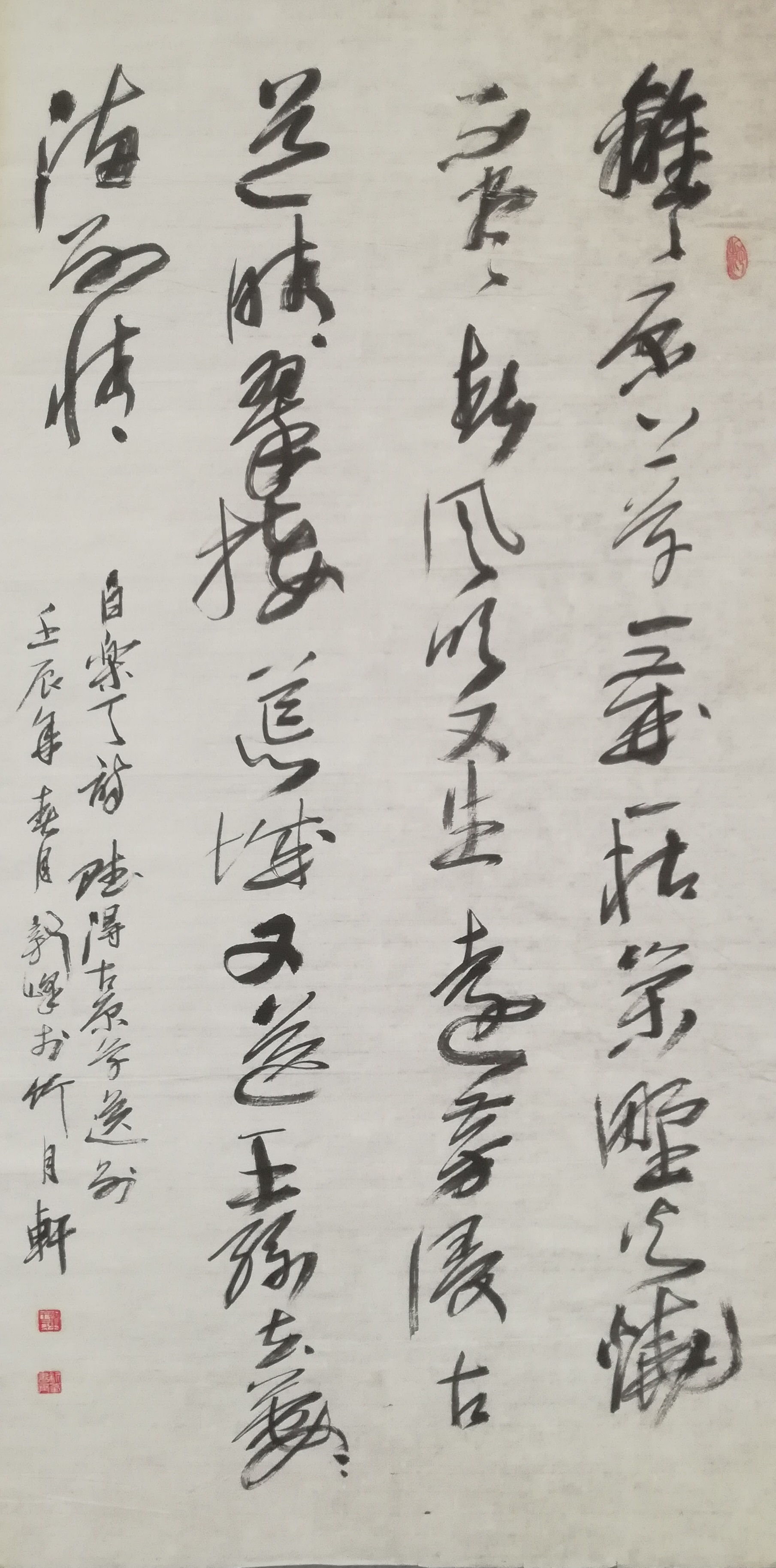 23��法    王新峰.jpg