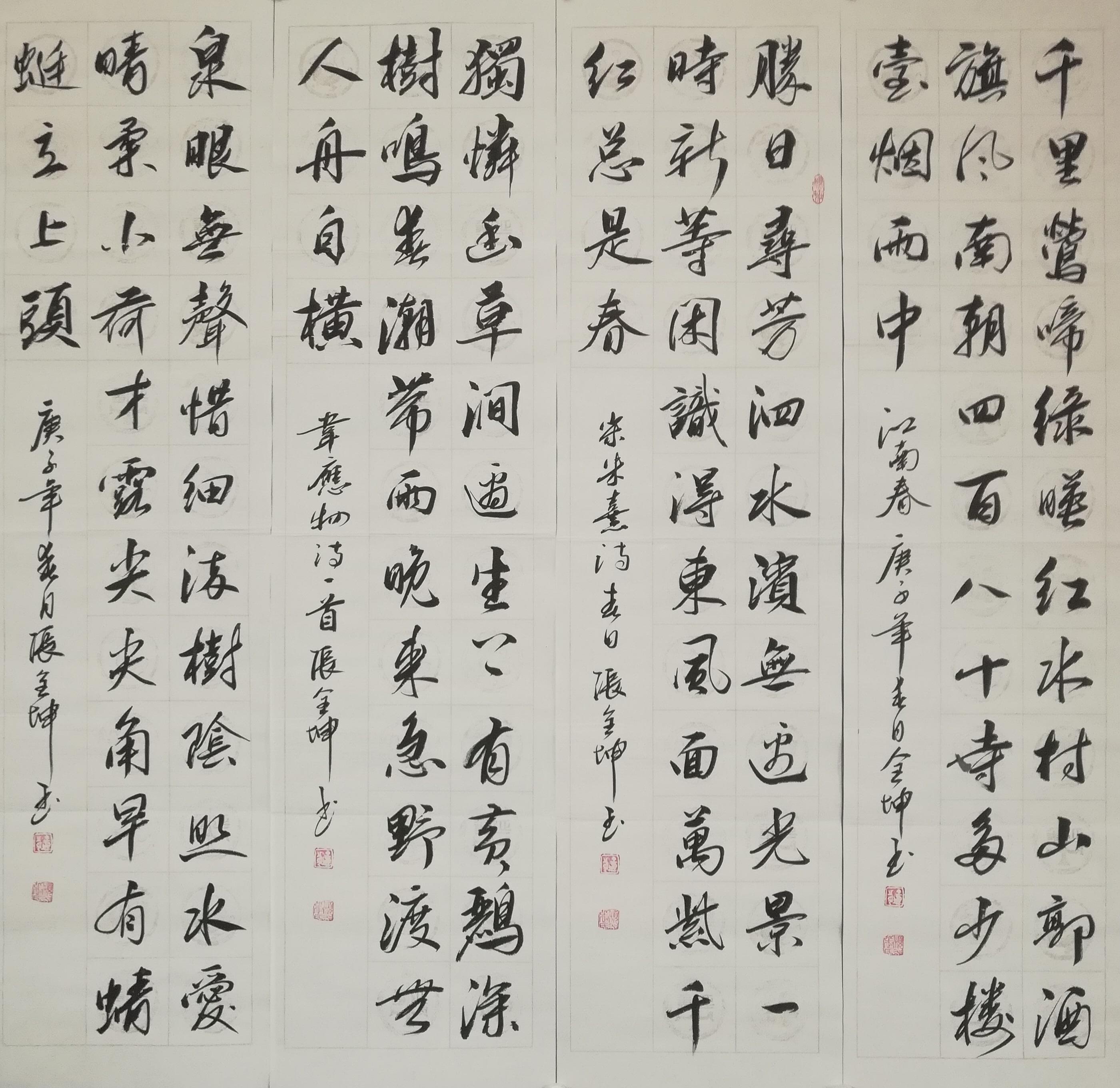 15��法    ��全坤.jpg