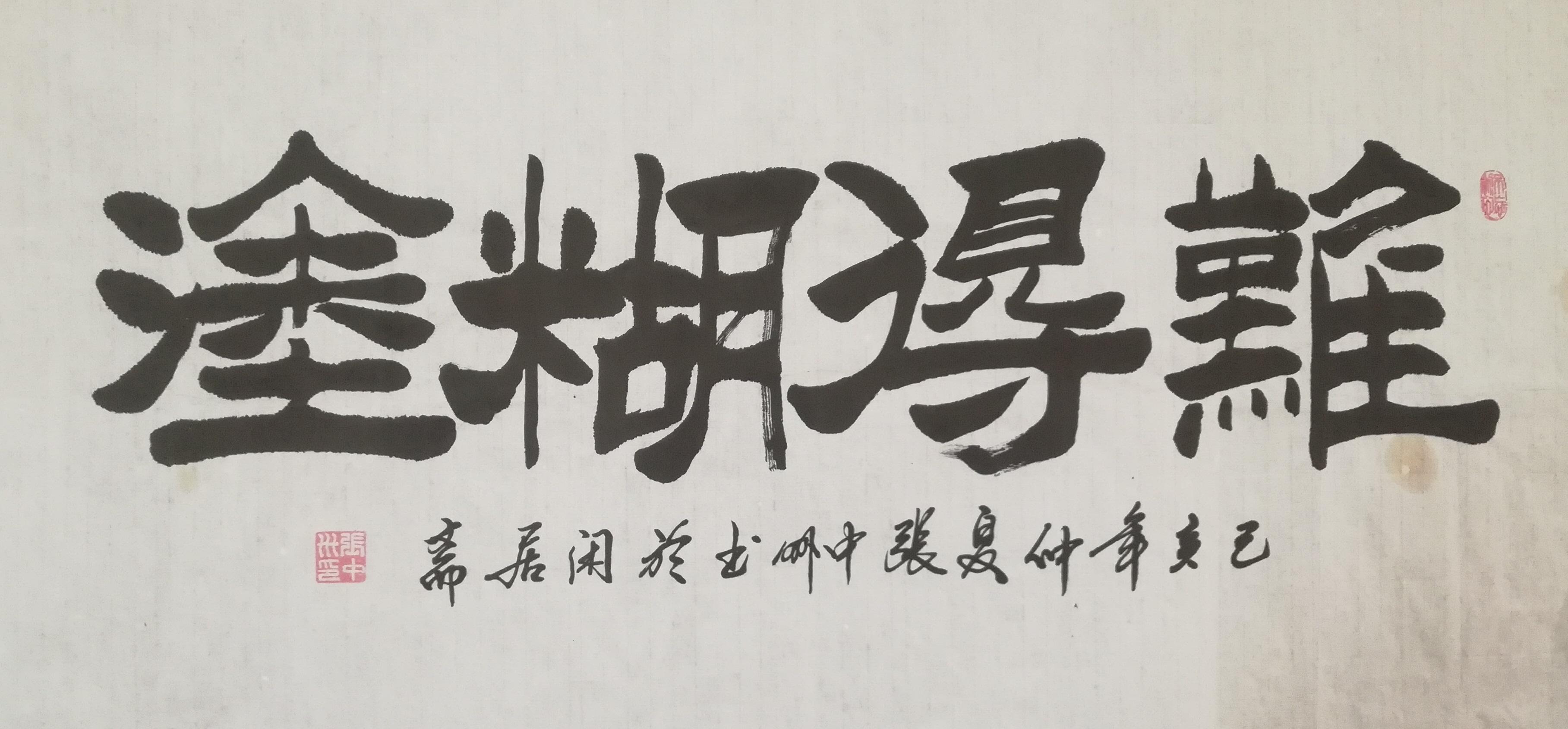 37��法   ��中州.jpg