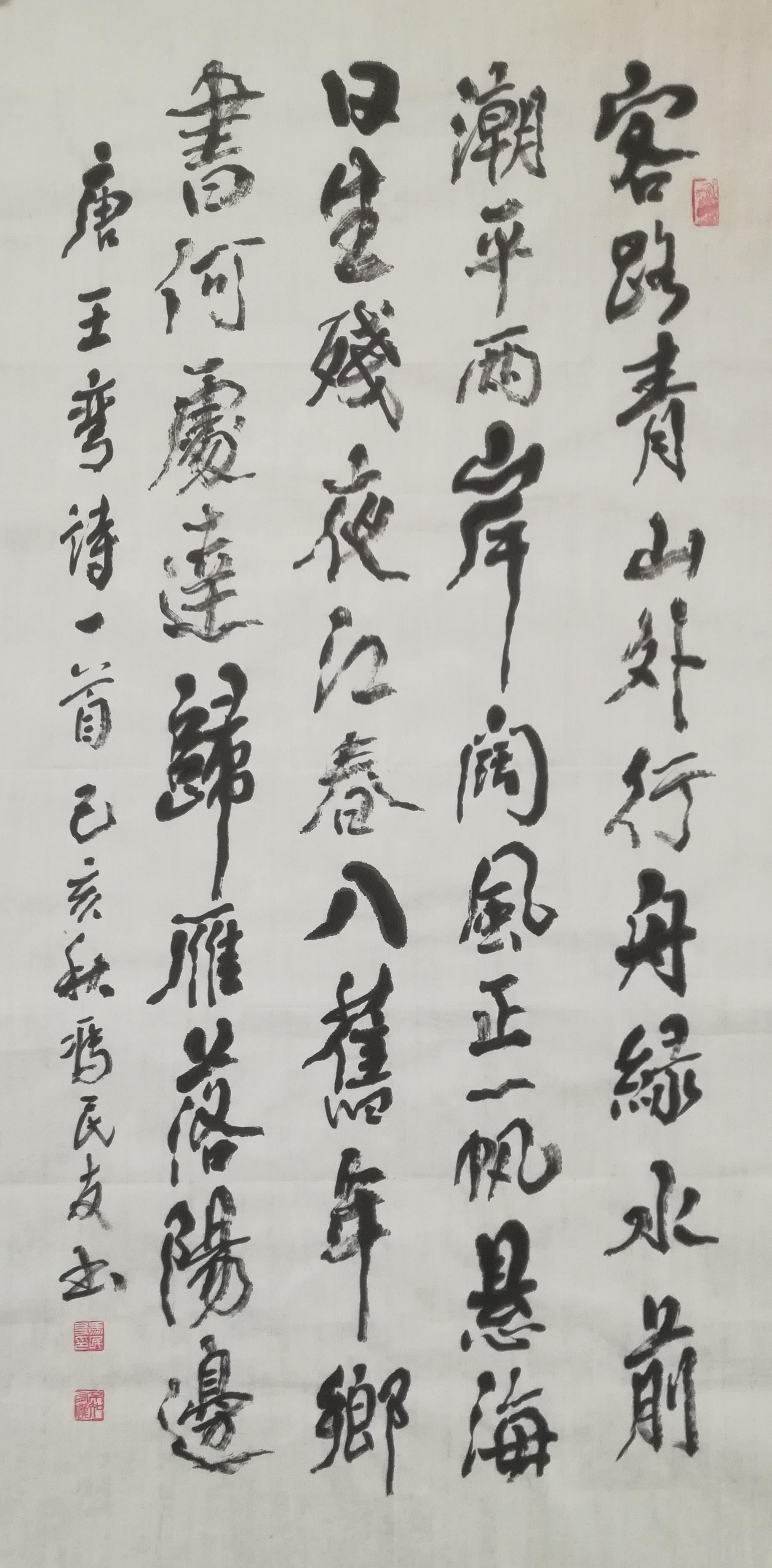 5��法   �T民友.jpg