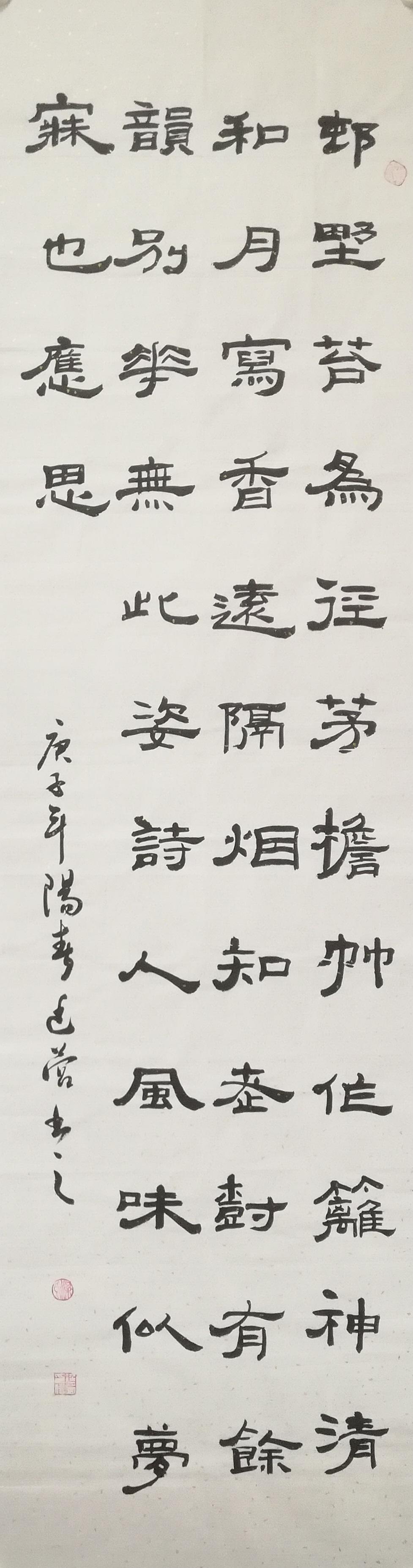 29��法   梁廷�I.jpg