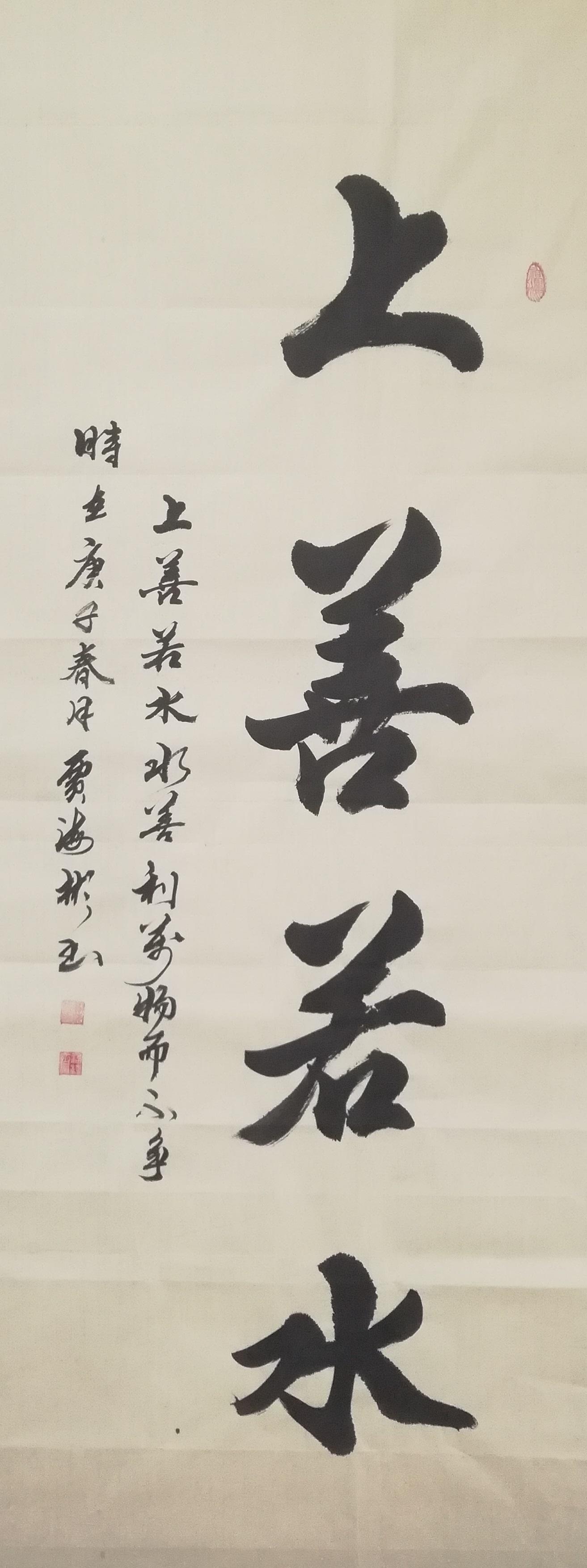 42��法    �Z海彬.jpg