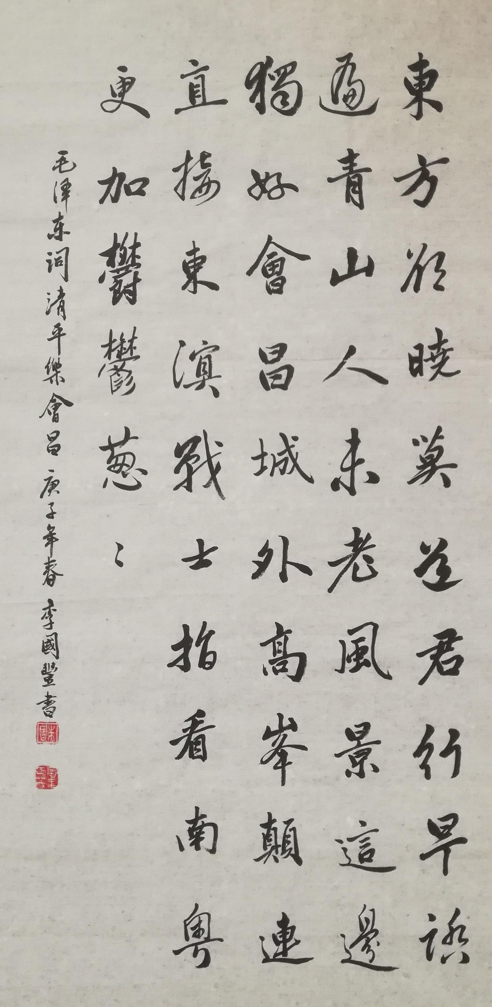 46��法    李���S.jpg