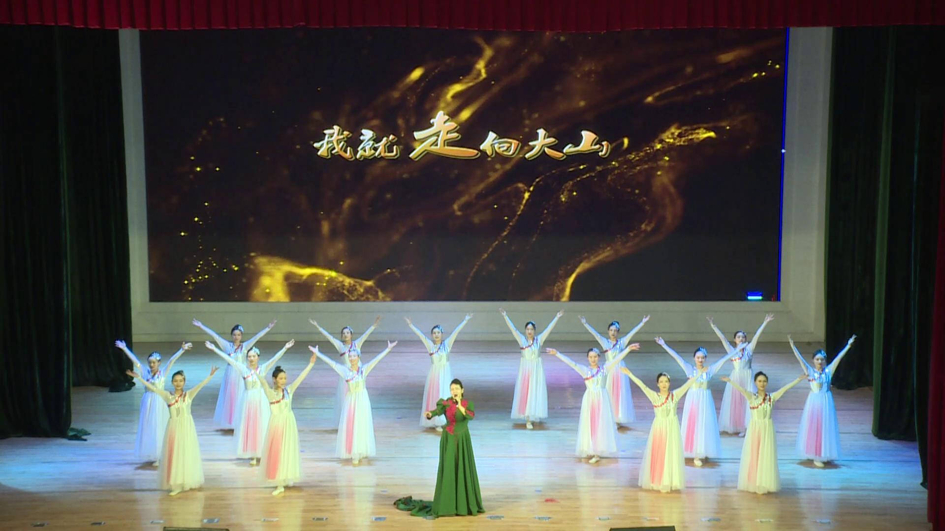 中秋月家国情晚会[01-00-06][20200930-114107217].jpg