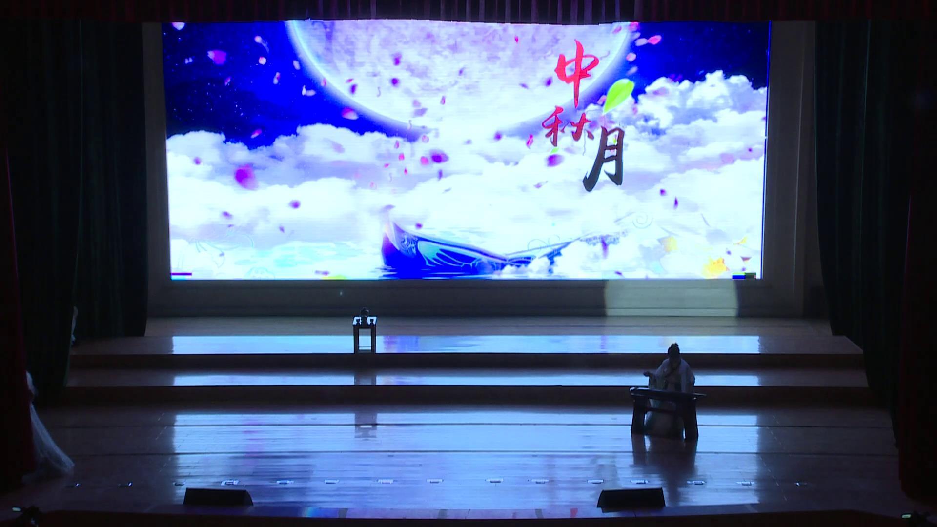 中秋月家国情晚会[00-07-36][20200930-113340271].jpg