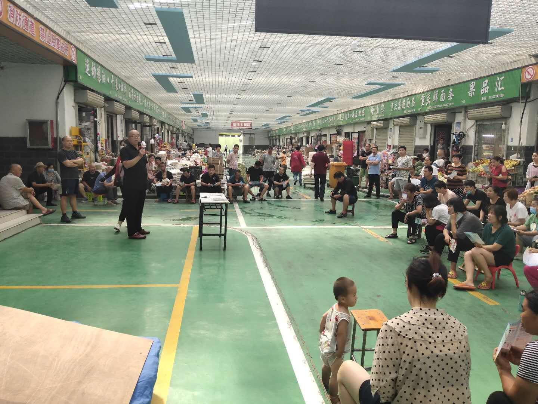 荥阳市豫龙镇廿铺市场举办垃圾分类宣传活动 (1).jpg