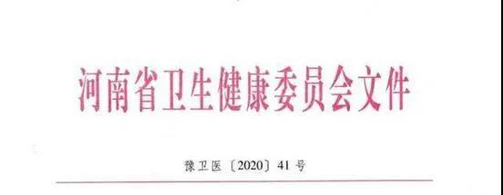 微信图片_20201015162853.jpg