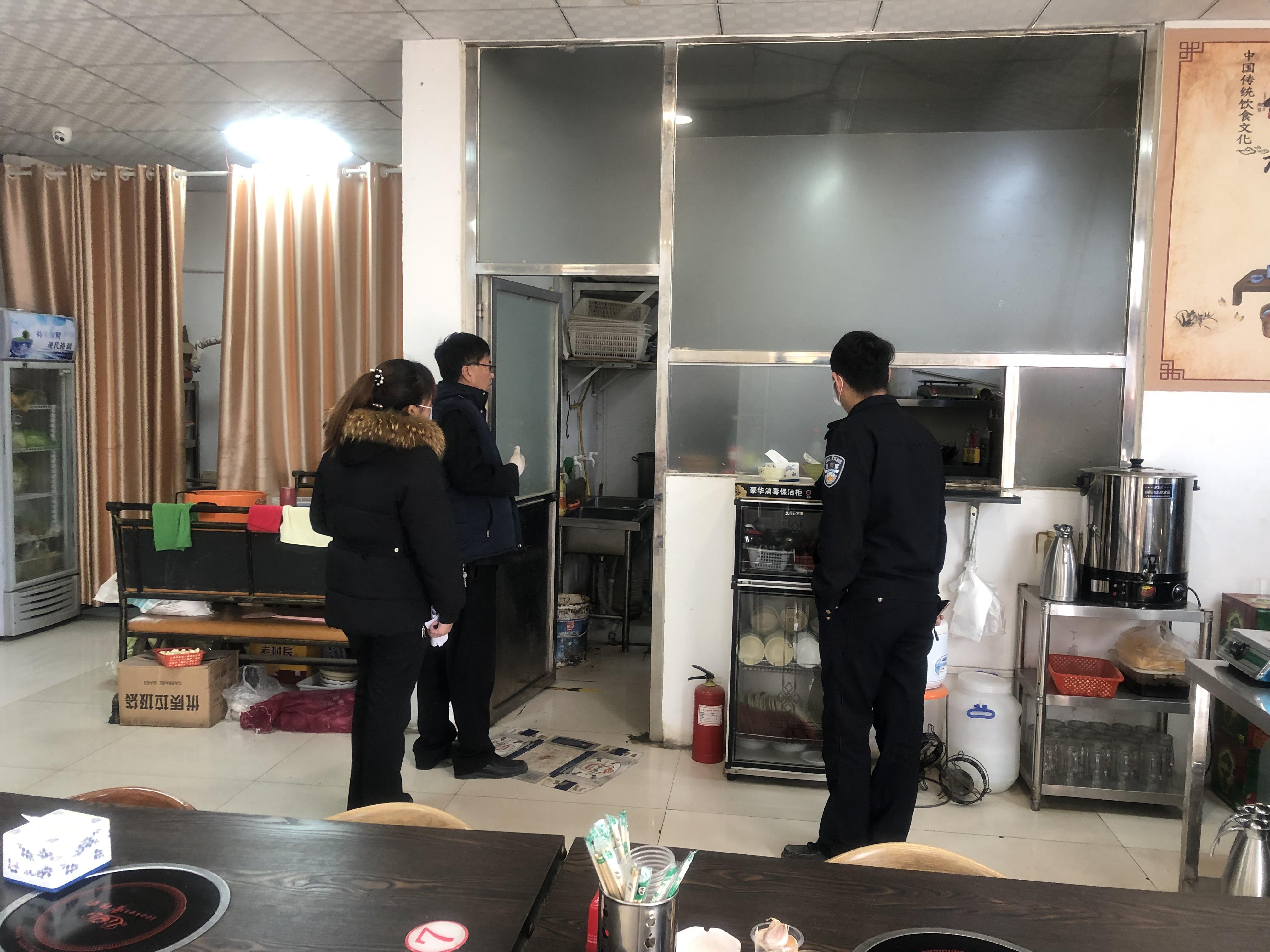 对各餐馆进行散煤排查工作.jpg