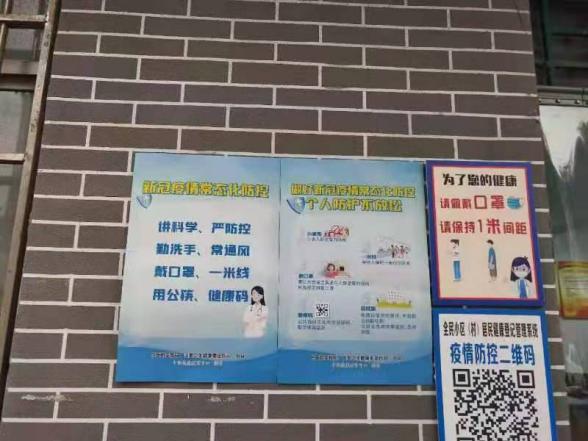 """11.24 汜水镇""""四个常态化""""打好疫情防控""""持久战""""_图片3.png"""